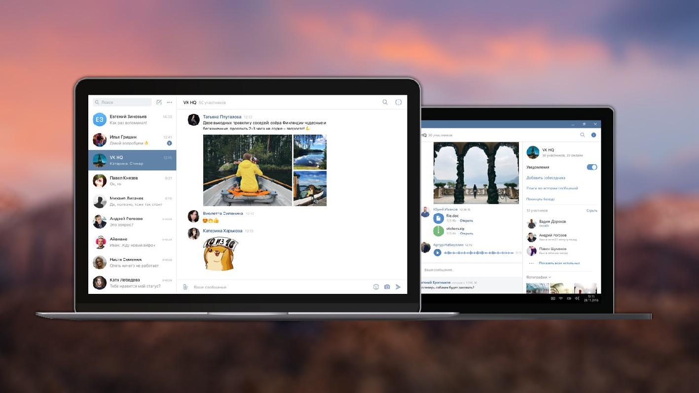 «Вконтакте» разрабатывает каналы, как в Telegram