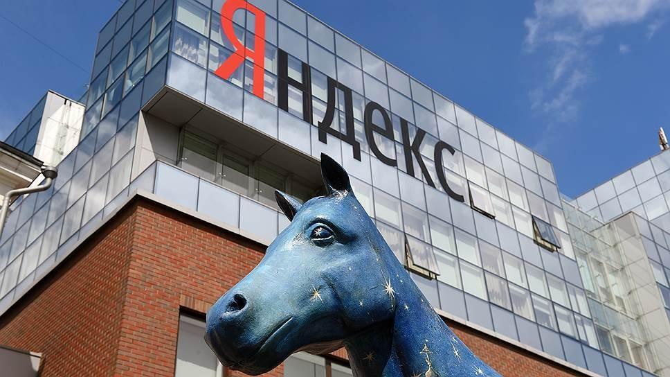 «Яндекс.Телефон» откладывается. Компания покажет устройства с «Алисой»