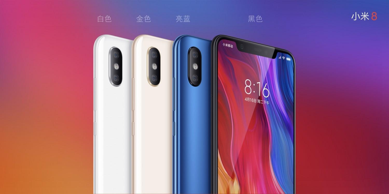 Xiaomi представила линейку смартфонов Mi 810