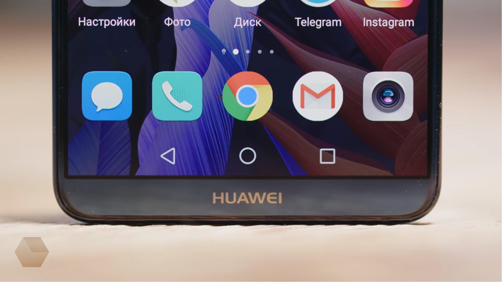 Huawei Mate 20 Lite появился в европейских онлайн-магазинах