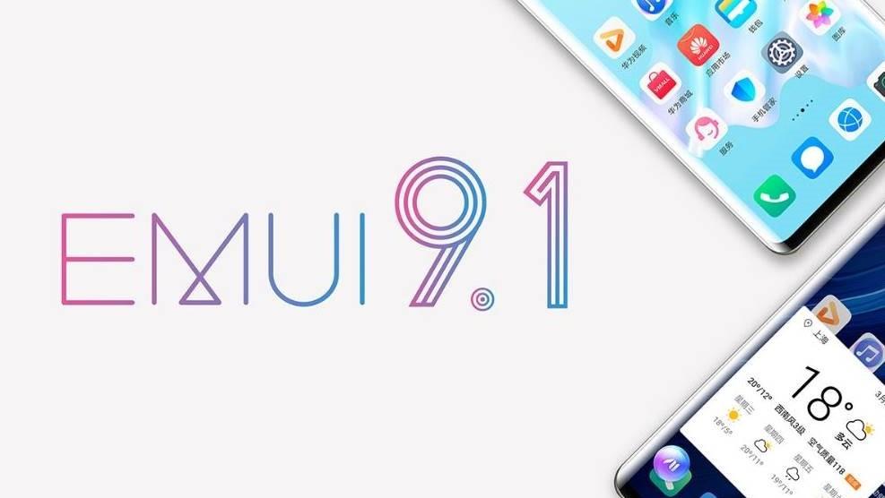 Список из 49 устройств Huawei, которые получат обновление до EMUI 9.1