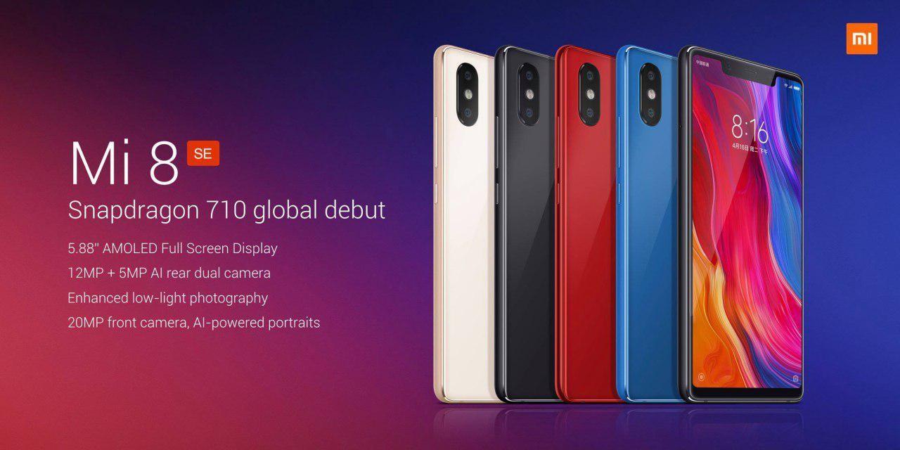 Xiaomi представила линейку смартфонов Mi 818