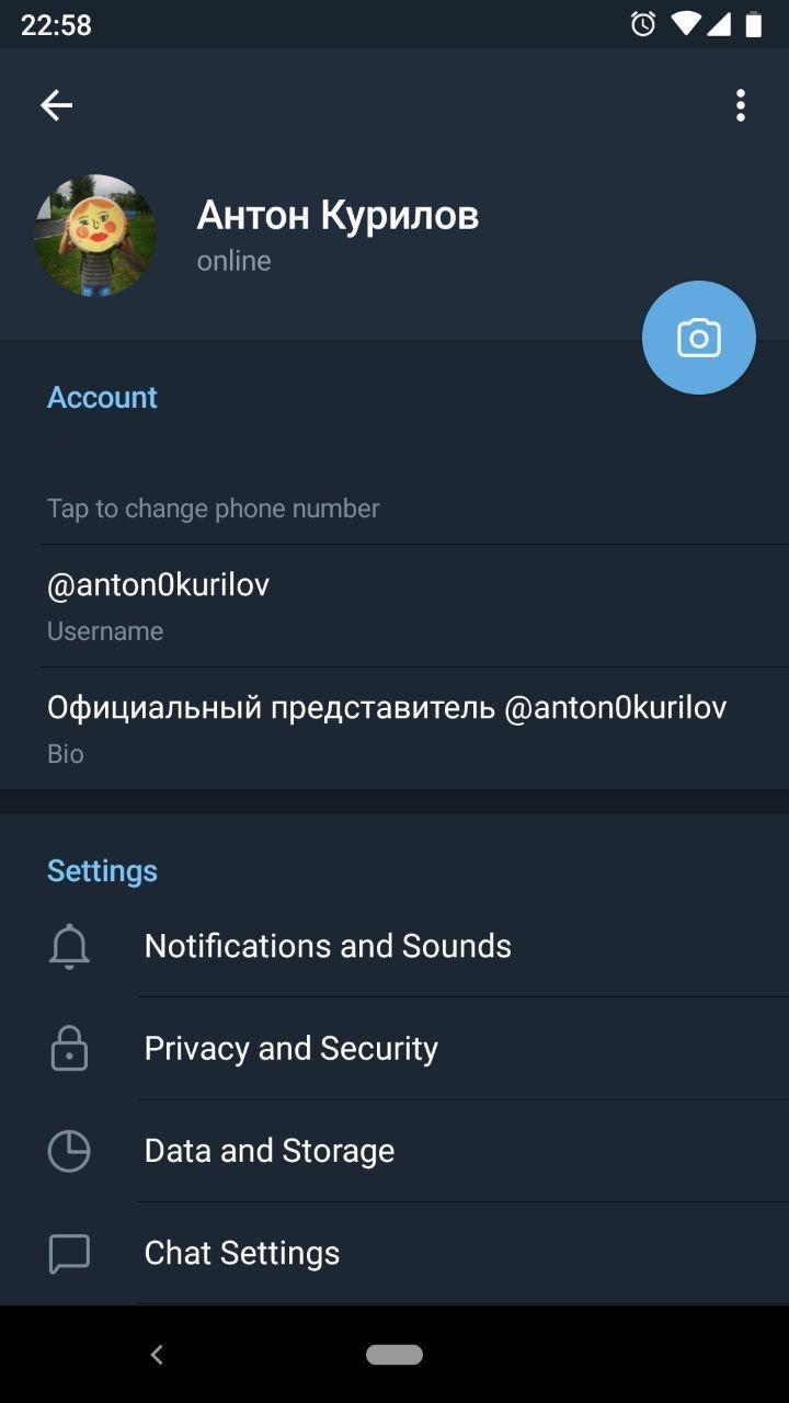 Telegram для Android получил новый дизайн и Instant View 2.03