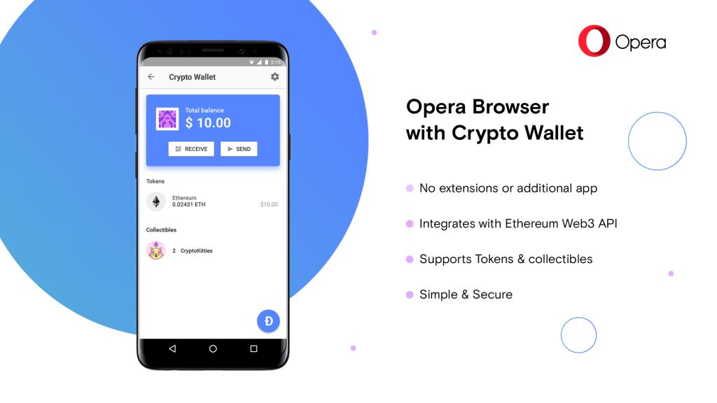 Opera встроит криптокошелёк в мобильный браузер2