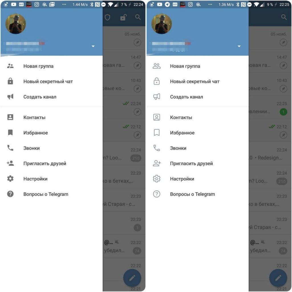 Telegram 5.0 для Android: новый дизайн, Instant View 2.0 и эмодзи3