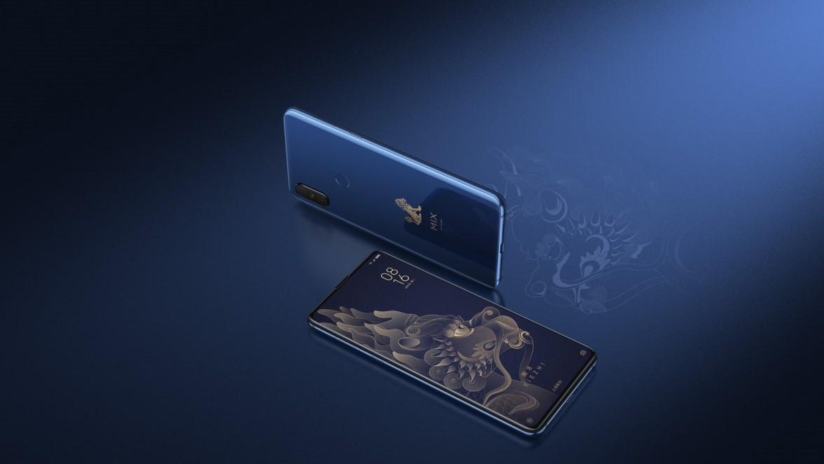 Xiaomi Mi MIX 3 Forbidden City Edition поступит в продажу в декабре3