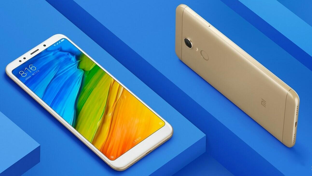 Xiaomi анонсировала начало продаж Redmi 5 и 5 Plus