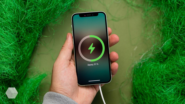 Вредит ли быстрая зарядка аккумулятору смартфона? Объясняем