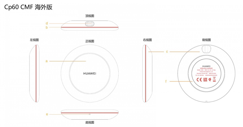 Huawei Mate 20 и 20 Pro получат беспроводную зарядку1