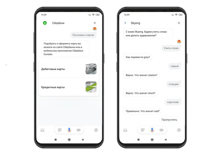 «Google Ассистент» получил более естественный голос и новые интеграции1