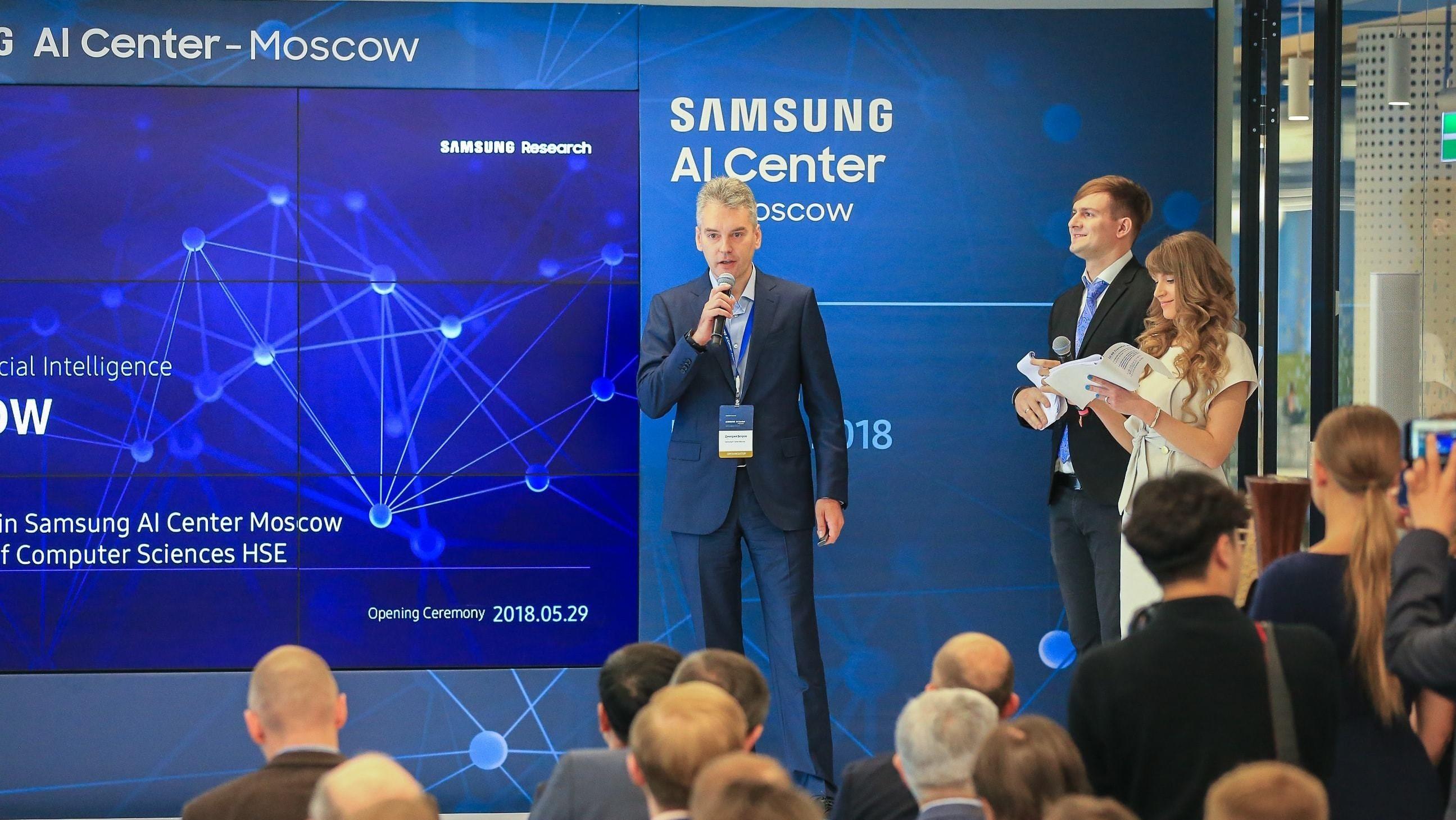 Samsung открыла центр разработки искусственного интеллекта в Москве