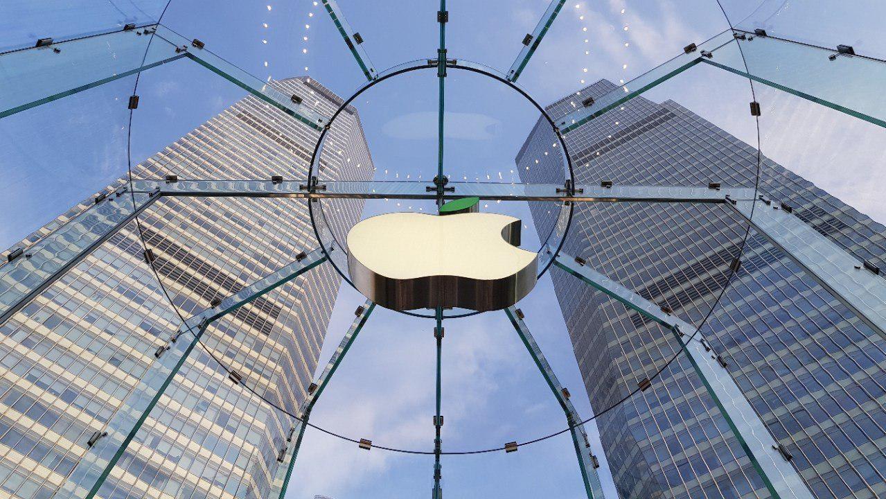 Apple на один день сменит логотип в честь Дня Земли