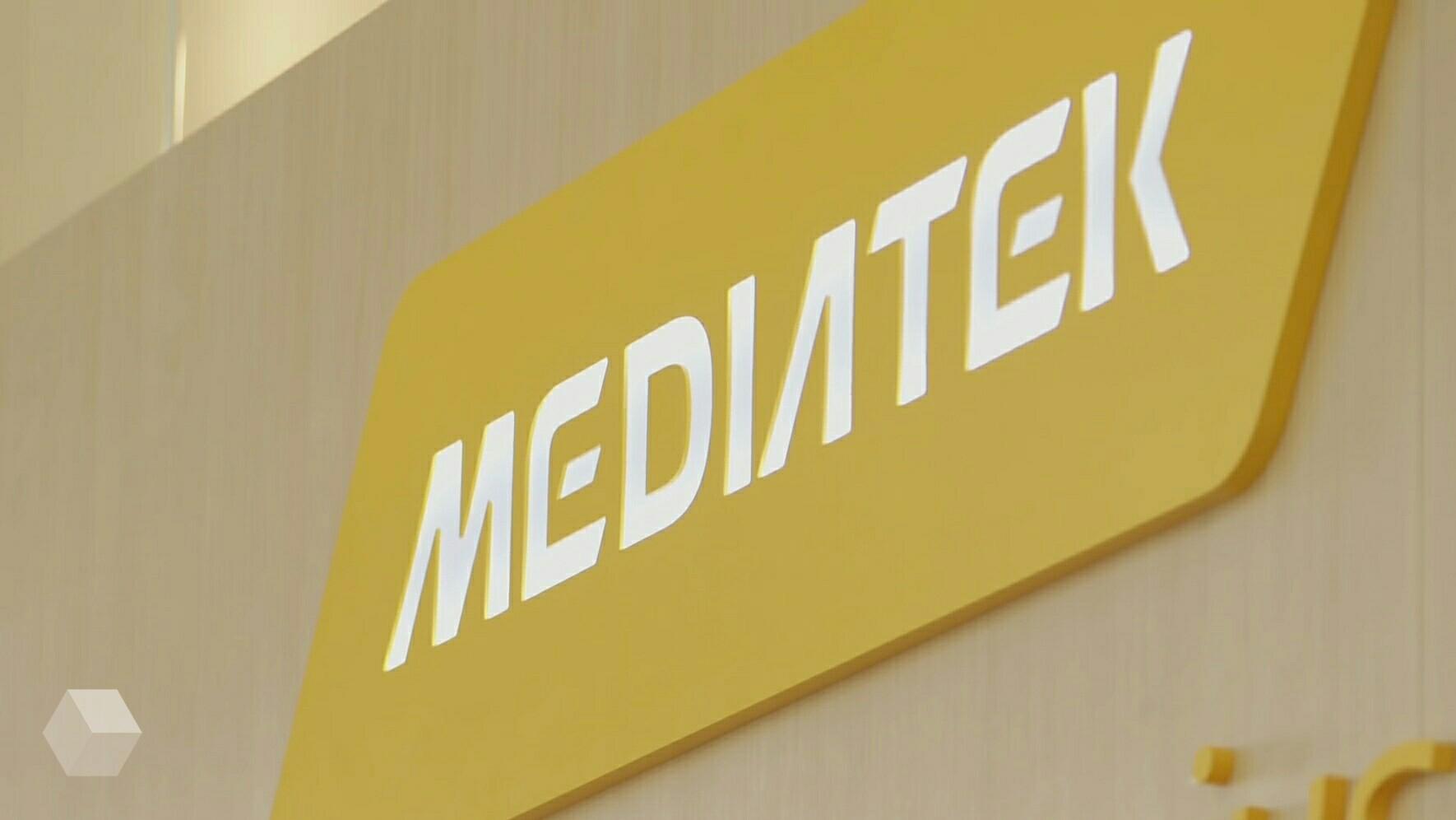 MediaTek представила новый процессор в линейке Helio P