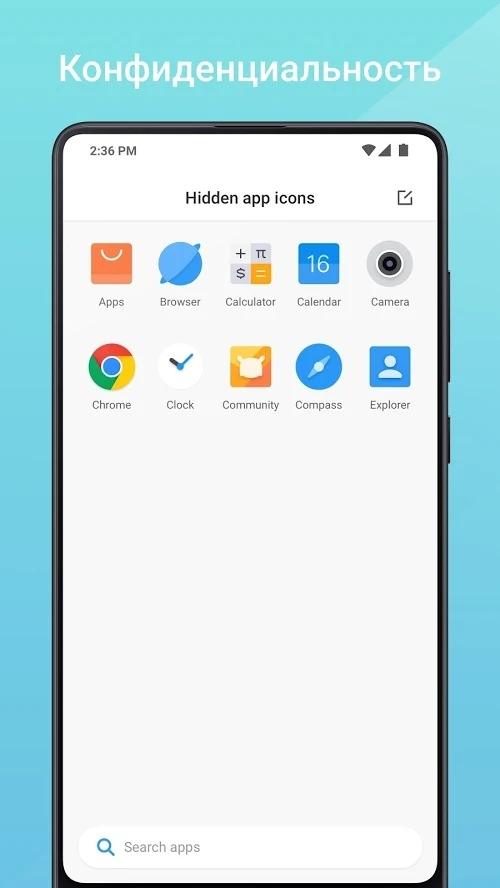Mint — новый лаунчер от Xiaomi с высокой скоростью и конфиденциальностью4