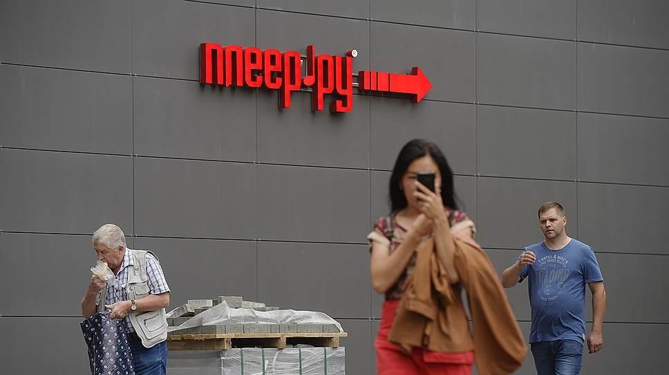 ТАСС: интернет-магазин «Плеер.ру» закрыт из-за махинаций с чеками