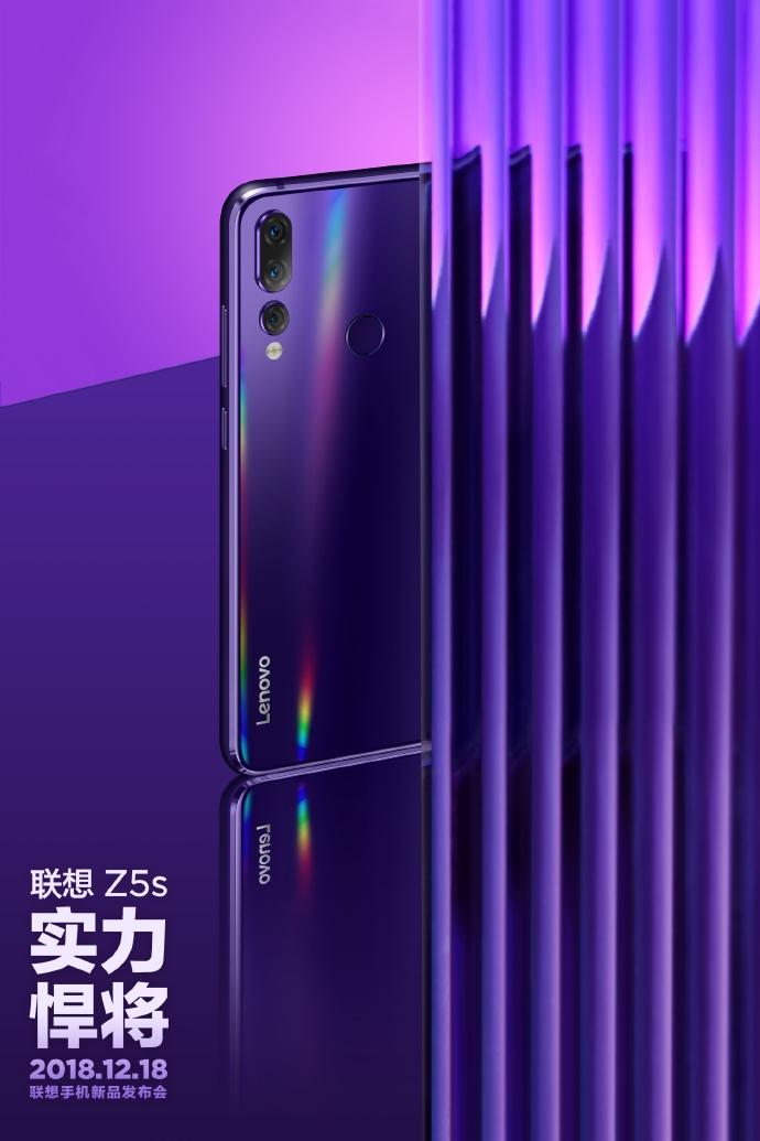 Постеры Lenovo Z5s демонстрируют цветовые варианты смартфона6