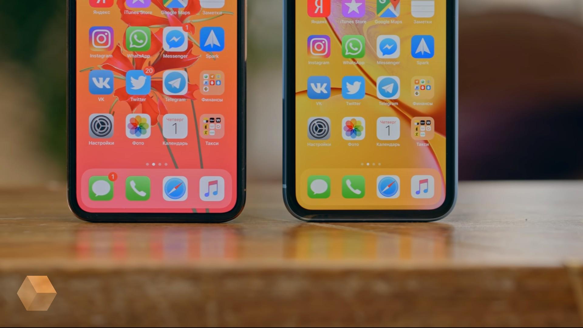 iPhone XR — самый продаваемый iPhone ноября