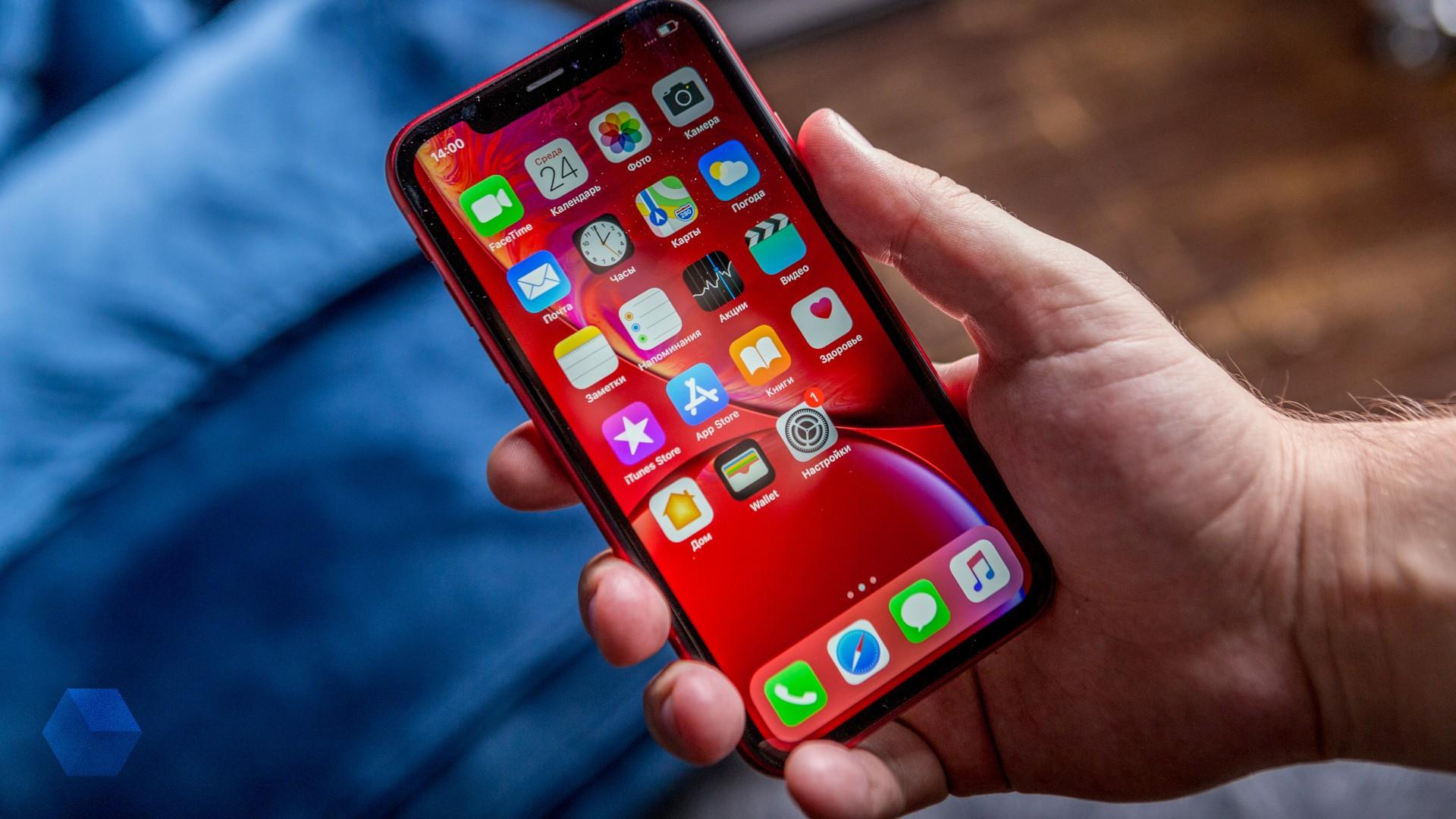 Производительность iPhone XR идентична iPhone XS