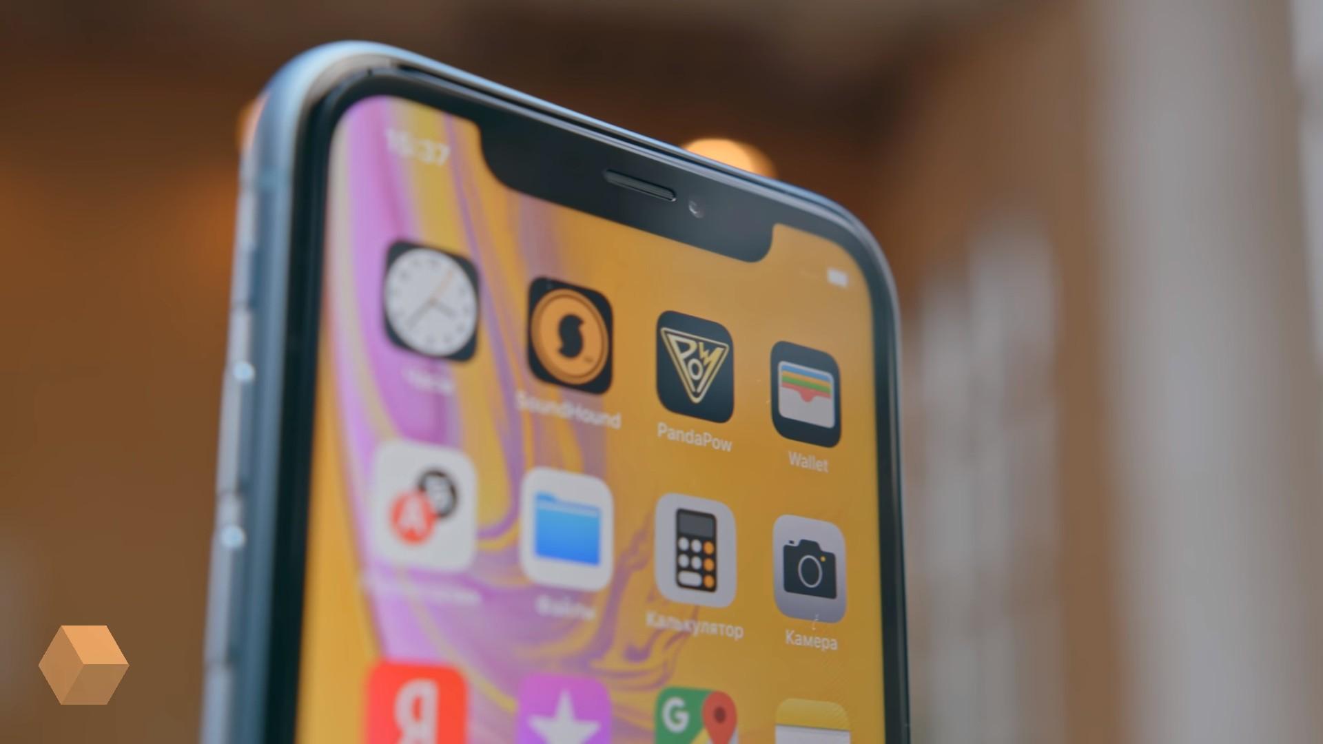 Мин-Чи Куо: продажи iPhone в первом квартале снизятся на 20 процентов