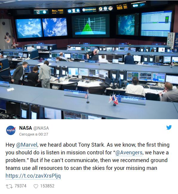 «Роскосмос» и NASA пытаются спасти Тони Старка1