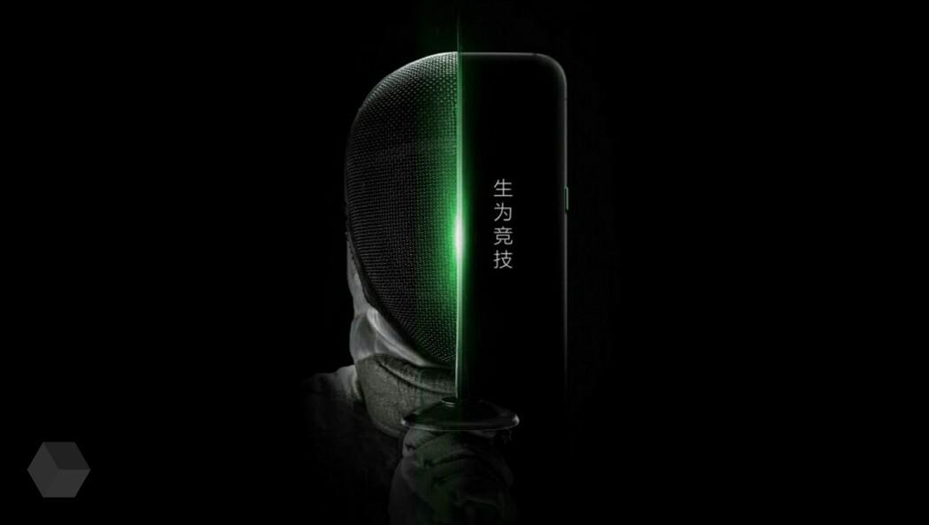 Так будет выглядеть конкурент Razer Phone от Xiaomi