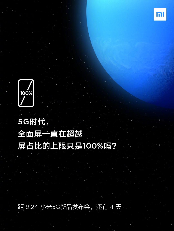 Дисплей Xiaomi Mi MIX 5G может занять более 100% площади фронтальной стороны1