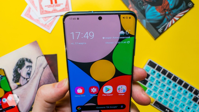 В Samsung Galaxy S20 можно активировать режим экрана 96 и 48 Гц