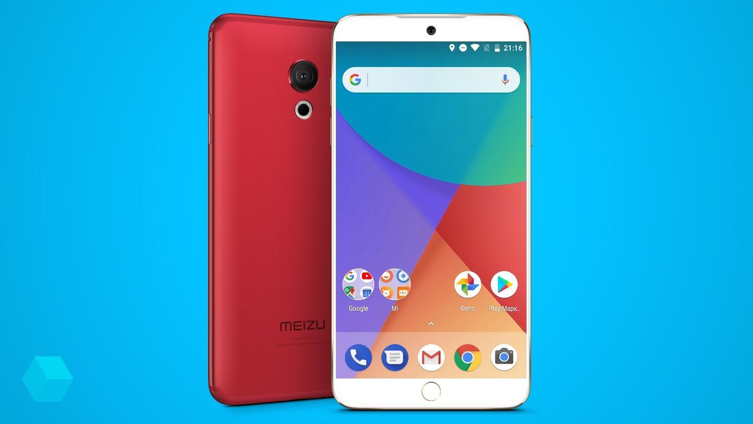 Meizu примет участие в программе Android Go