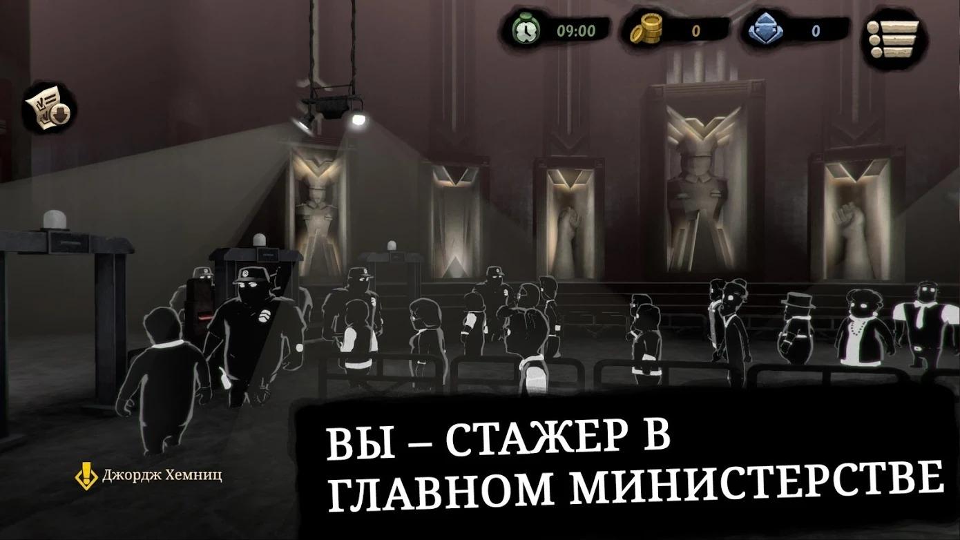 Новинки недели в мобильном гейминге. 12-19 августа22