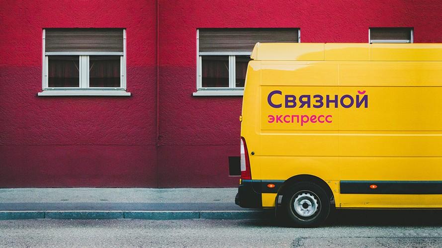 «Связной» запускает сервис доставки посылок