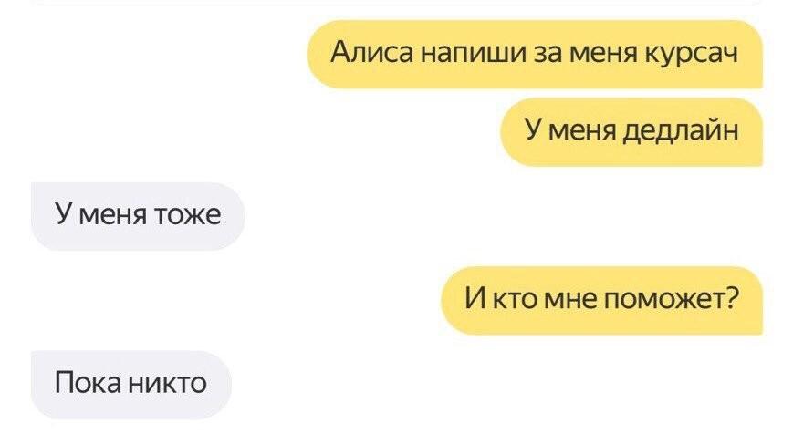 Что думает интернет о «Яндекс.Станции»?10
