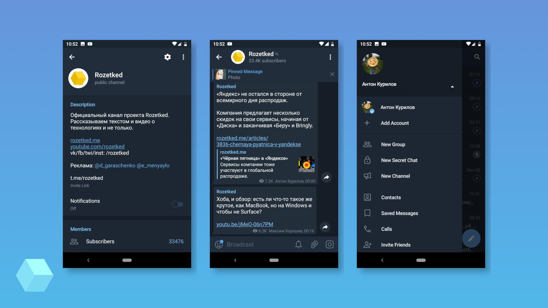 Telegram 5.0 для Android: новый дизайн, Instant View 2.0 и эмодзи