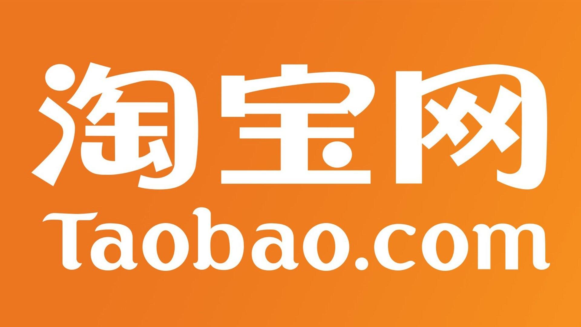 Маркетплейс Taobao заработал на русском языке