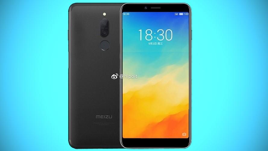 Meizu готовит среднебюджетный M8 Note