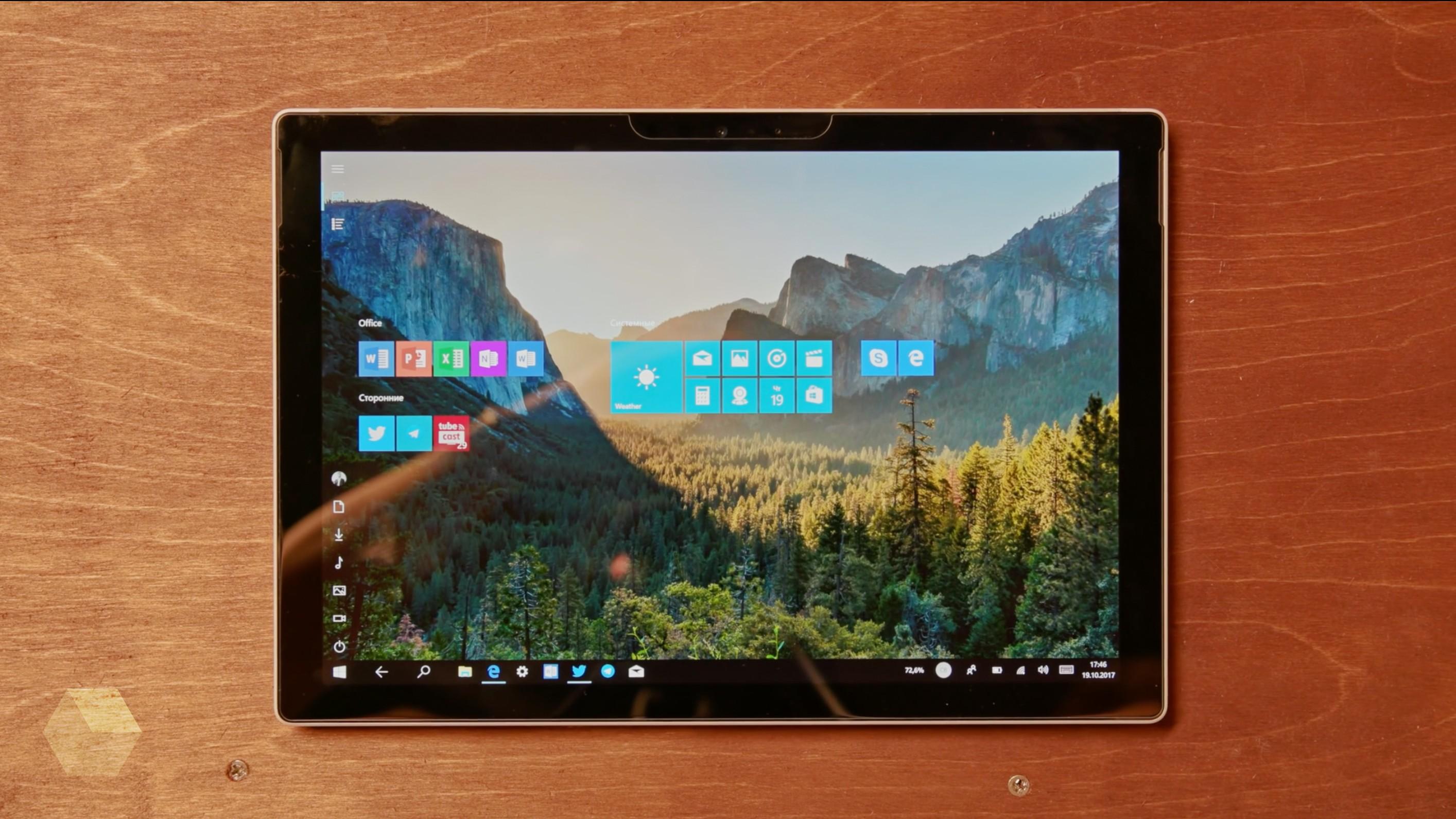 Microsoft выпустила апрельское обновление Windows 10