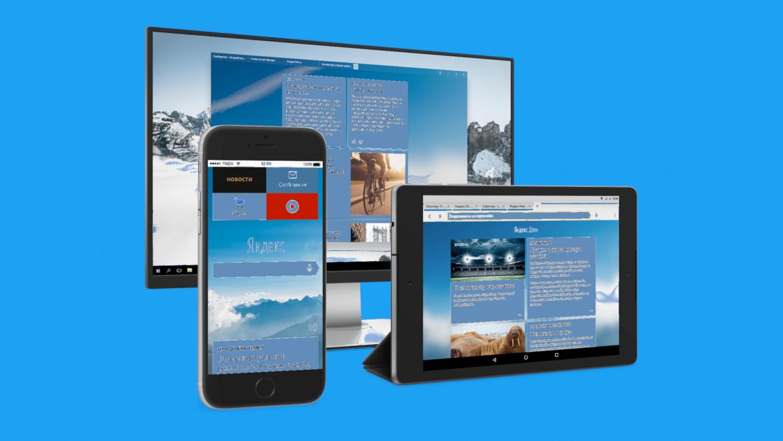 Команда «Яндекс.Дзена» запускает подборку с качественными каналами