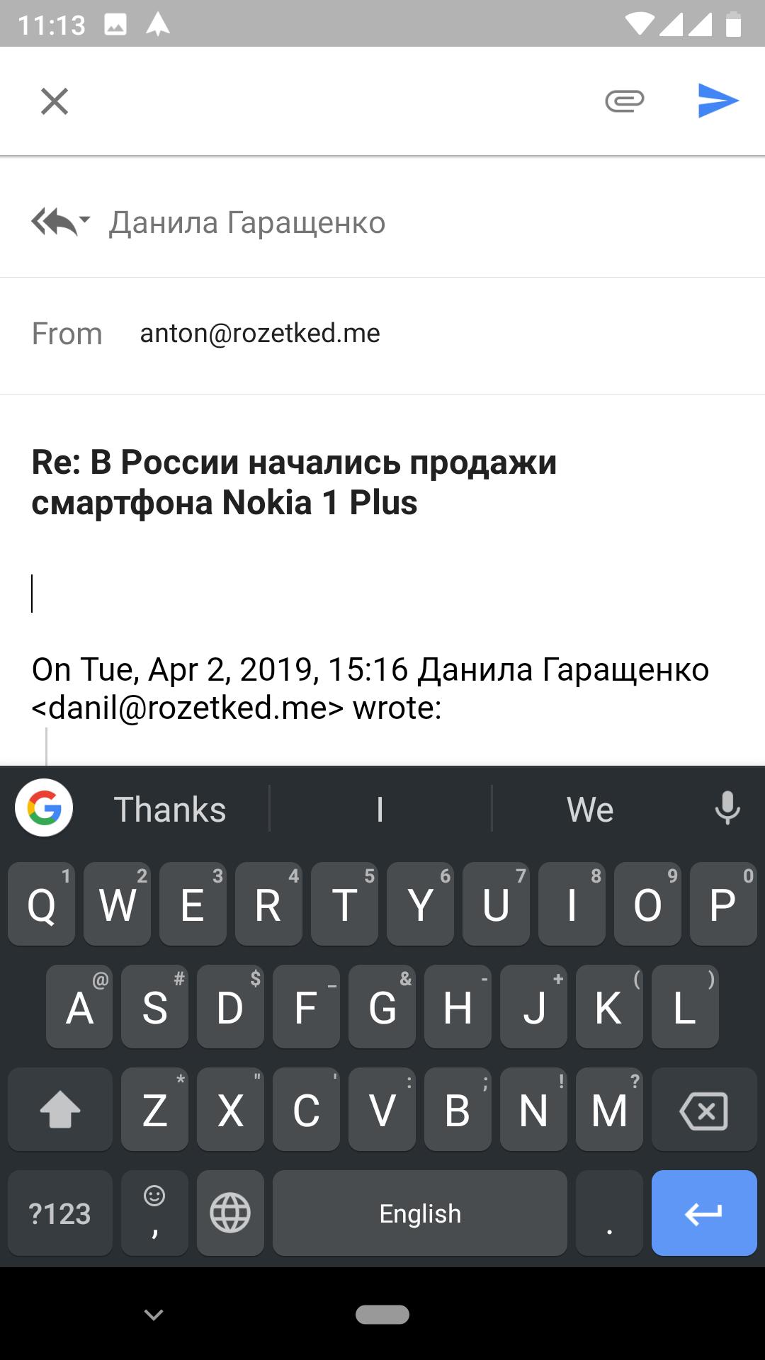 Spark для Android: достойная замена Google Inbox?16
