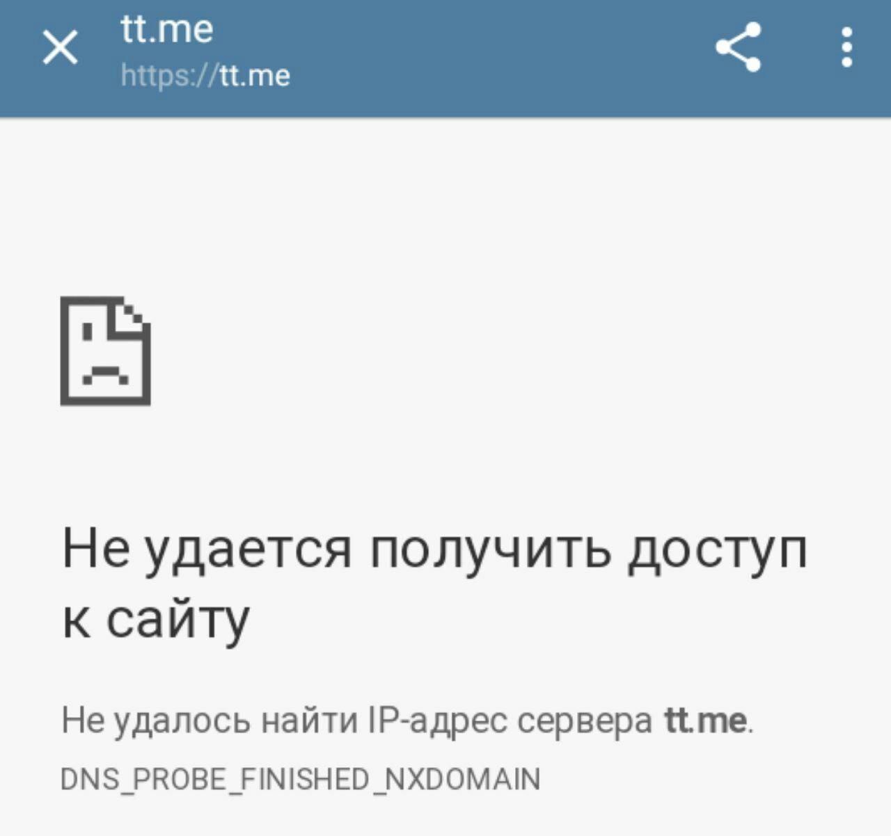 Пострадавшие от Роскомнадзора: кого зацепила борьба регулятора с Telegram1