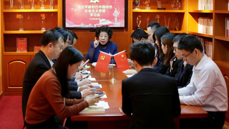 Правительство Китая продвигает приложение с новостями о главе страны и коммунистическими учениями