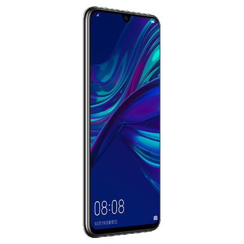 Huawei представила бюджетные Enjoy 9e и 9S2