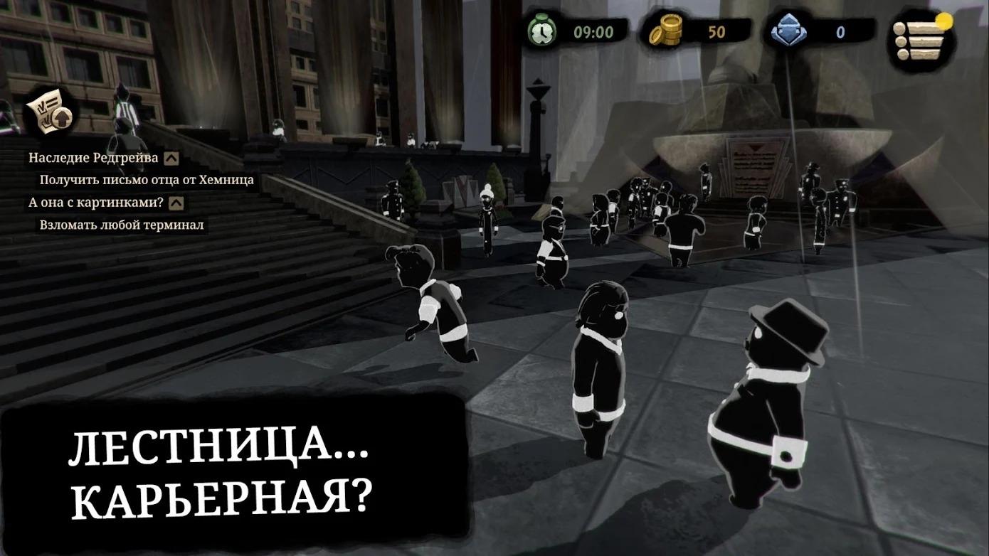 Новинки недели в мобильном гейминге. 12-19 августа23