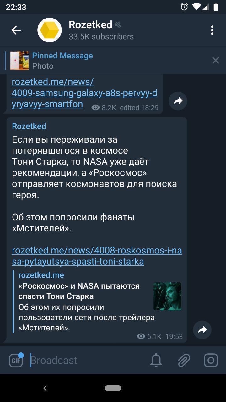 Telegram для Android получил новый дизайн и Instant View 2.02