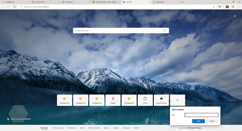 Первый взгляд на Microsoft Edge на основе Chromium3