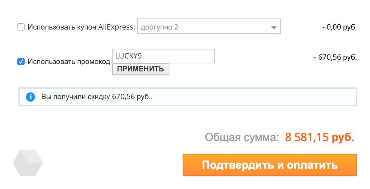 Apple AirPods первого поколения за 8600 рублей!1
