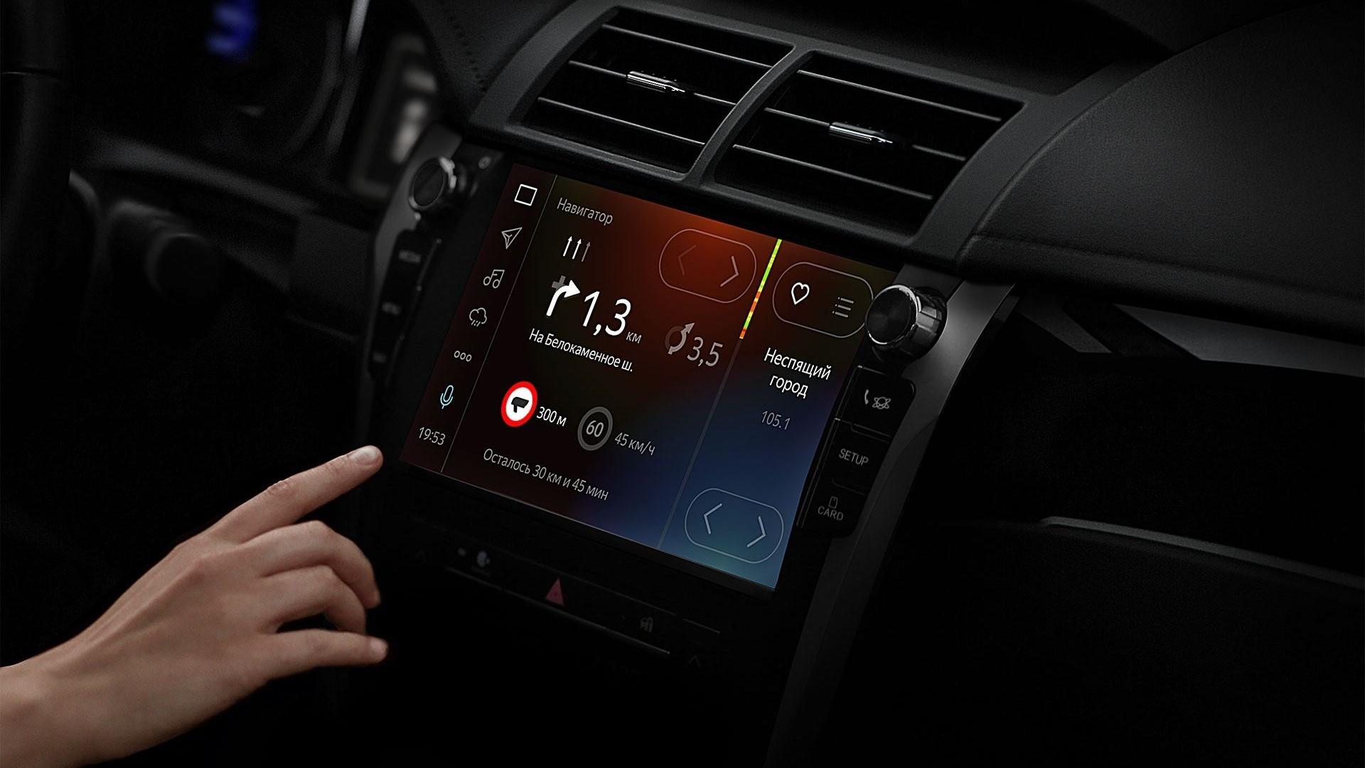 «Яндекс.Авто» появится в автомобилях фирменного каршеринга «Драйв»