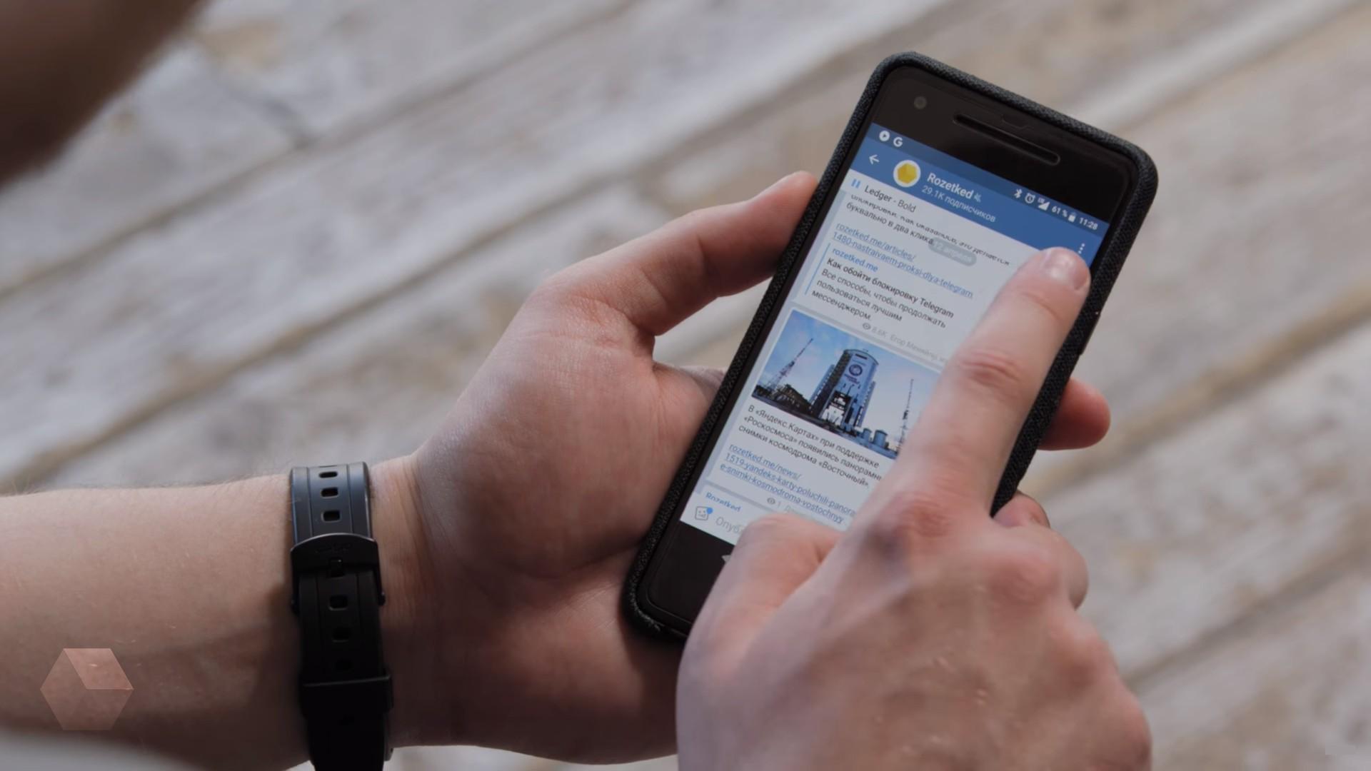 Роскомнадзор частично разблокировал веб-сервисы Telegram