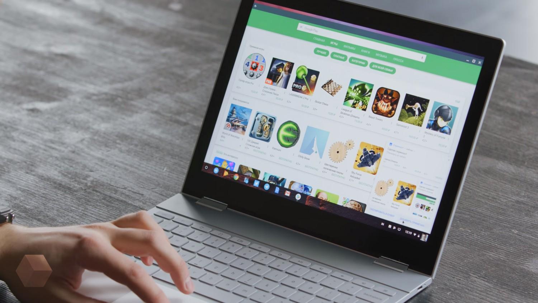 Chromebook с кодовым названием Hatch получит стилус и сканер отпечатков пальцев