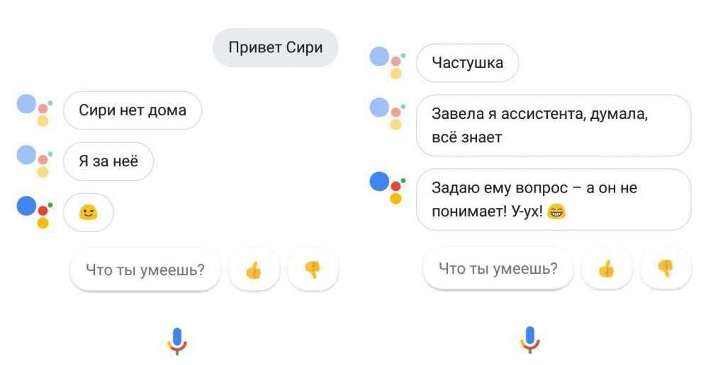 Ассистент Google заговорит на русском языке1