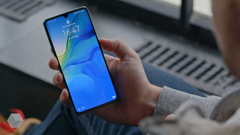 Первый взгляд на Huawei P30 и P30 Pro1