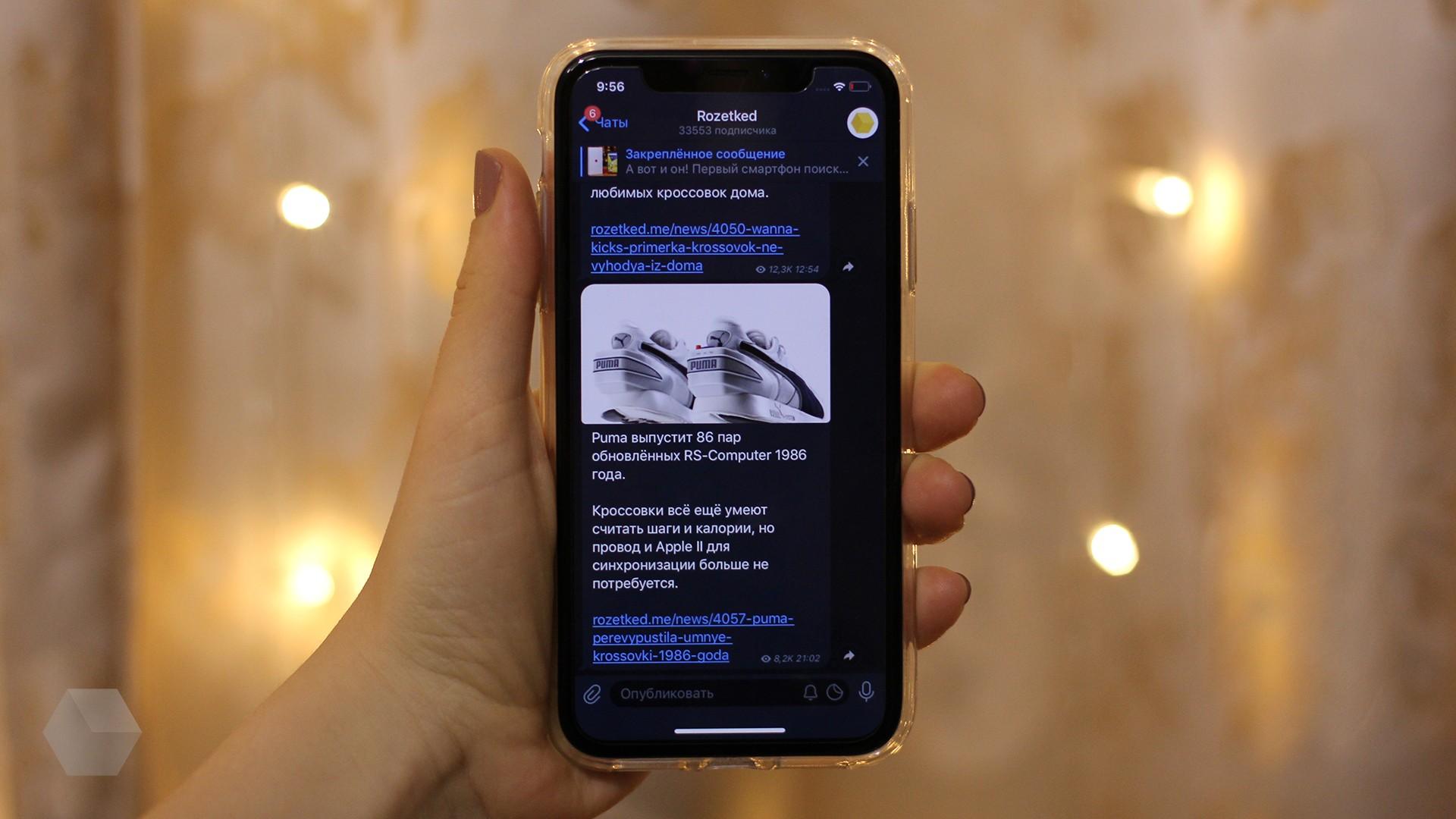 Telegram 5.1 для iOS: Instant View 2.0 и «Прочитать всё»